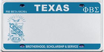 Phi Beta Sigma - Discontinued